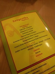 Day 180 Aimed to go out to get some Ethiopian for dinner. Unfortunately it's closed during Ramadan. So, stumbled into Sangeetha which was close by. Not only was the food excellent, but they have a branch in London. Not just London, but Harrow. HA!
