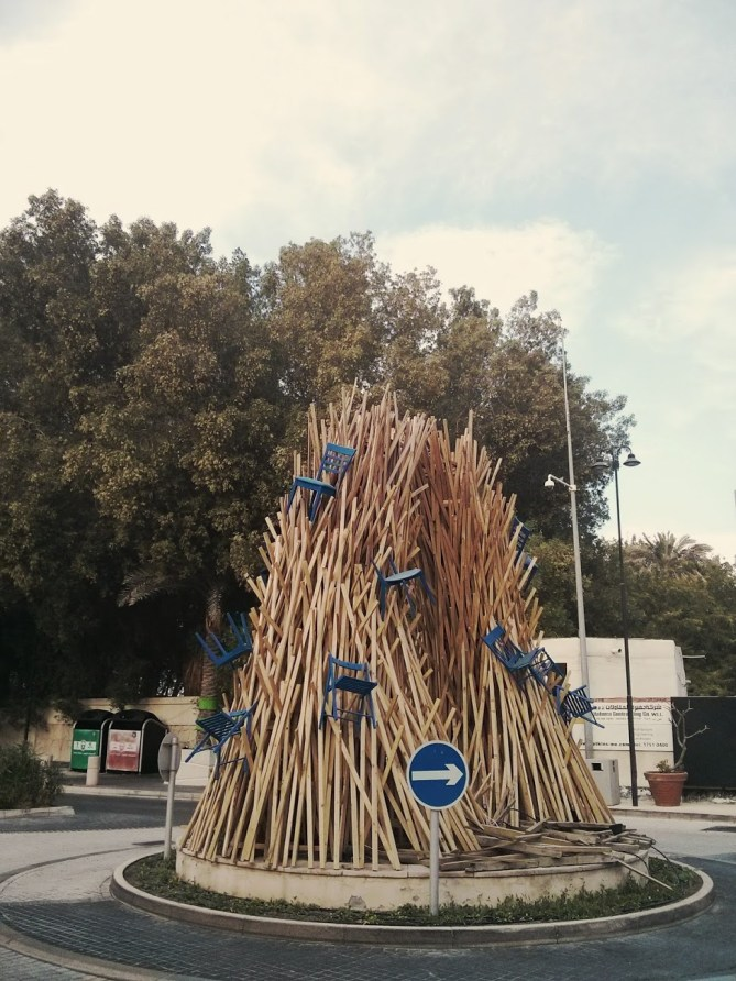 Finally got a photo of this roundabout in Adliya. Don't ask me what it is, but it looks pretty cool.