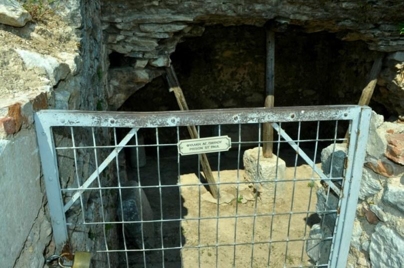 Затворът на апостол Павел