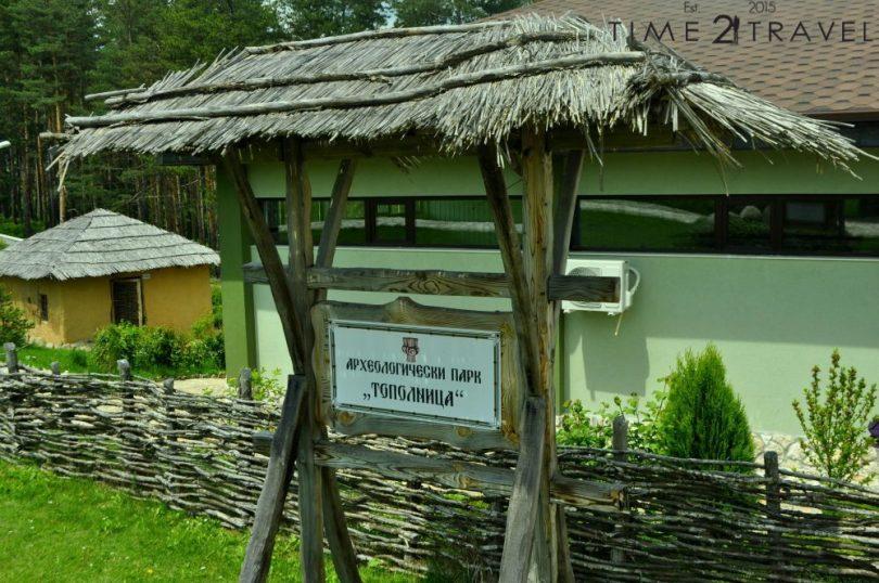 Село Чавдар и Тополница