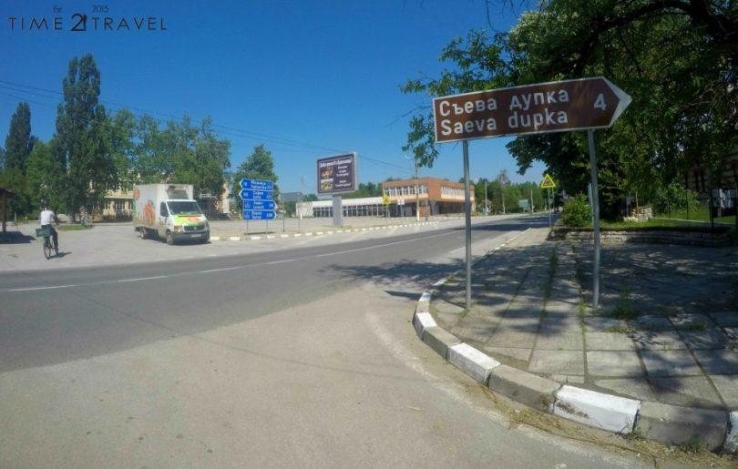 село Брестница