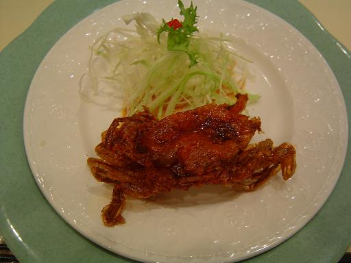 minfi-soft-shell-crab