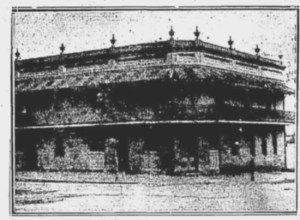 Rosehill Racecourse Hotel 1935