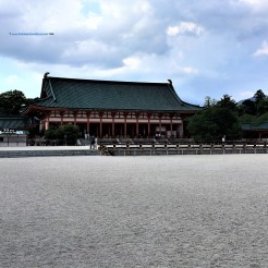 The wide courtyard in front of Heian Shrine in Kyoto, just as you come through the main entrance.