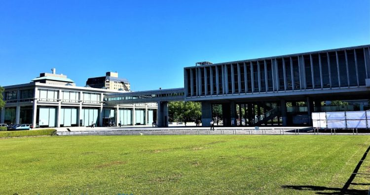 Hiroshima Peace Memorial Museum: The Museum was built in the pursuit of world peace