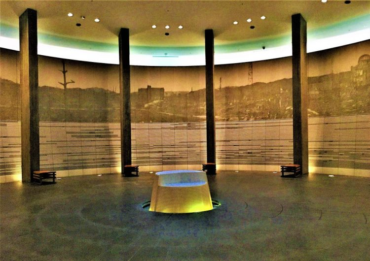 The interior of the National Peace Memorial Hall in Hiroshima City