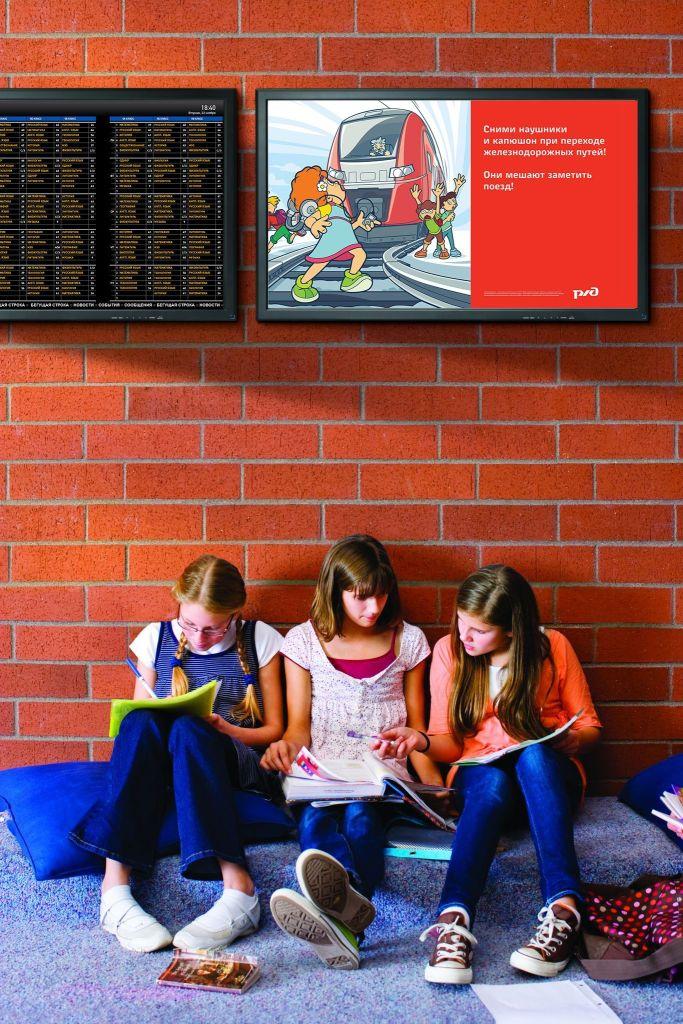 Видеоэкраны для школ School Board
