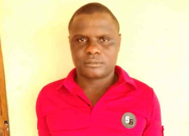 Amos John Ewuga