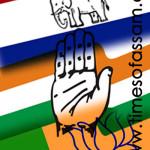 CONGRESS AGP BJP