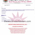 ULFA appeals Republic Day Boycott