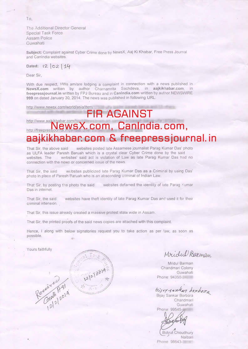 FIR against Indian Media