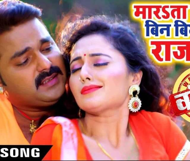 Wanted Song Marata Maza Bin Biyahe Rajaji Bhojpuri Video Songs Times Of India