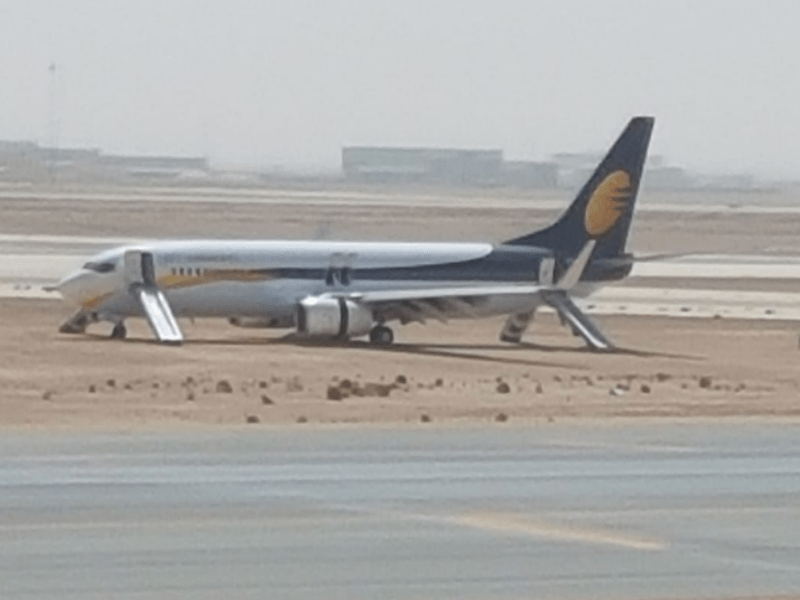 Taxiway take off: Licences of 2 Jet pilots suspended