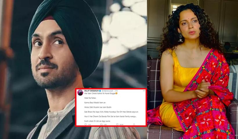 Twitter war continues! Diljit Dosanjh's reply to Kangana Ranaut's latest video, 'Don't spread hate. Some people want to watch the world burn' | Hindi Movie News – Bollywood – Times of India
