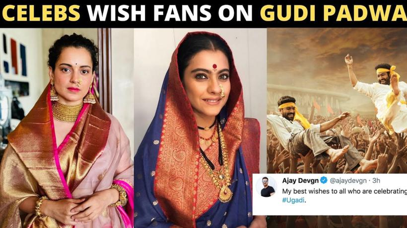Gudi Padwa 2021: Wishes pour in from Akshay Kumar, Ajay Devgn, Amitabh Bachchan and other celebs | Hindi Movie News – Bollywood – Times of India