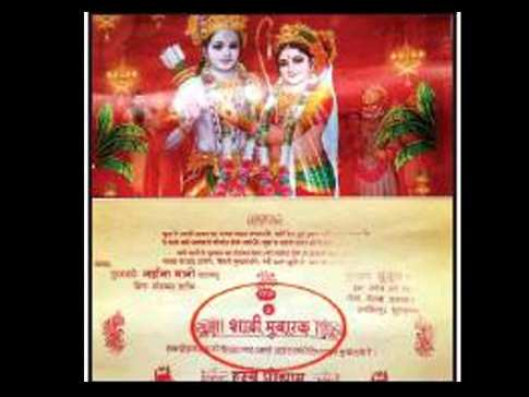 Image result for image of nikah card with ram and sita