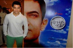 'Satyamev Jayate' gutsy, sensible show: Viewers