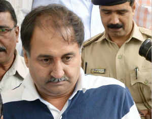 Karnataka Lokayukta extortion racket case: SIT files chargesheet, names 6 people