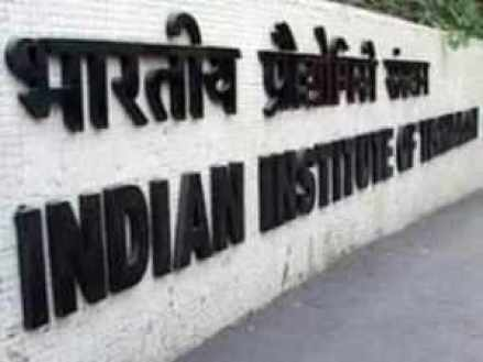 IIT-Dharwad to admit 250 students next year