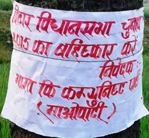 Days ahead of Bihar polls, Maoist posters surface in Jamui, police on alert