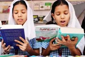 Poems by Ismat, Safdar to vanish from Rajasthan textbooks