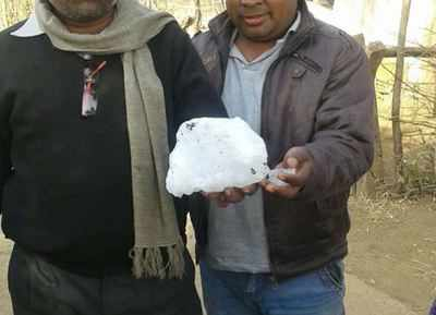The ice ball that fell in Sagar district - TOI Photo