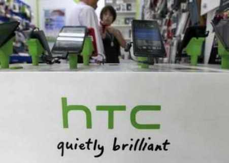 HTC has struggled to maintain its edge as Samsung, Apple and strong Chinese brands like Huawei expand their market share.