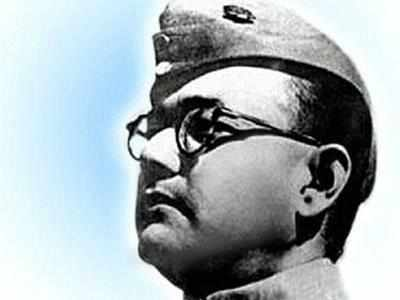 File photo of Netaji Subhash Chandra Bose