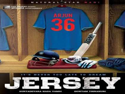 Image result for jersey movie