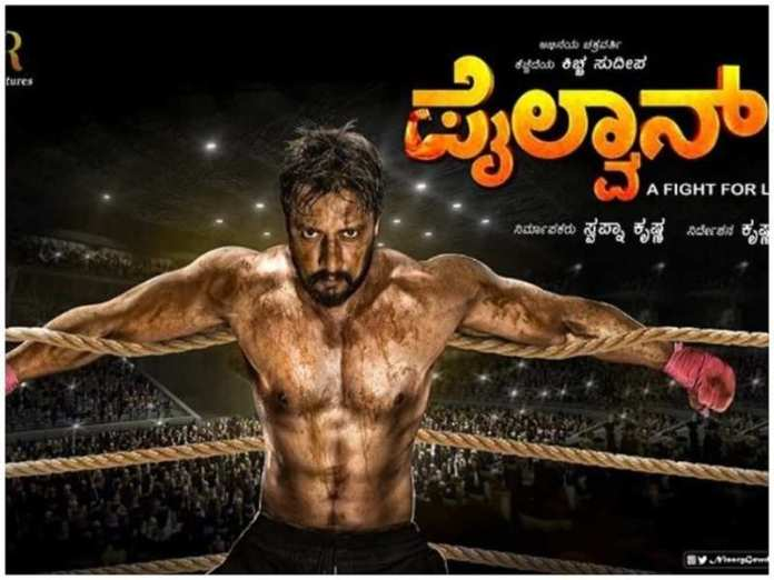 Image result for Pailwaan official trailer images
