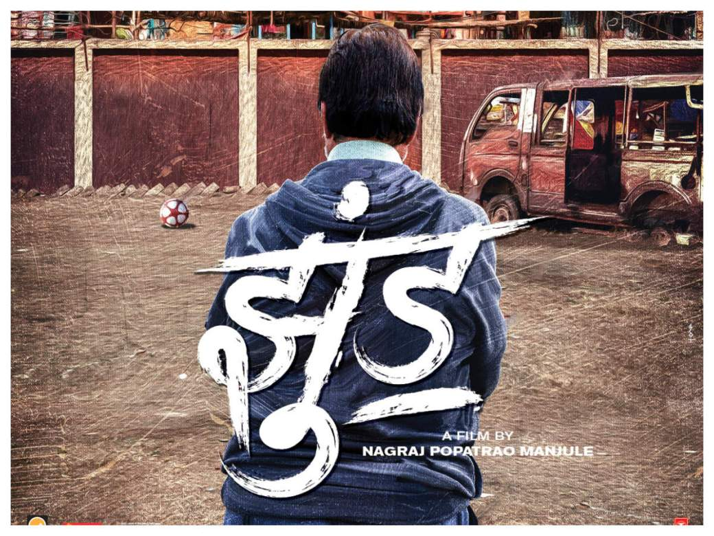 Jhund' first look poster: Nagraj Manjule's Amitabh Bachchan ...