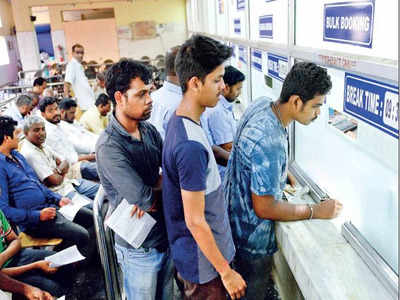 Railway reservation counters to remain closed on all Sundays in August |  Chennai News - Times of India