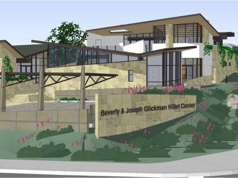 Rendering of the Hillel center