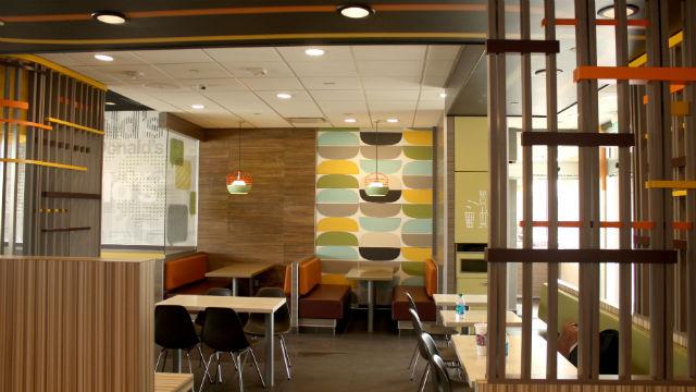 Contemporary interior of McDonald's restaurant