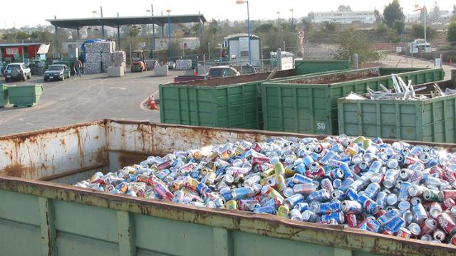 Miramar Recycling Center