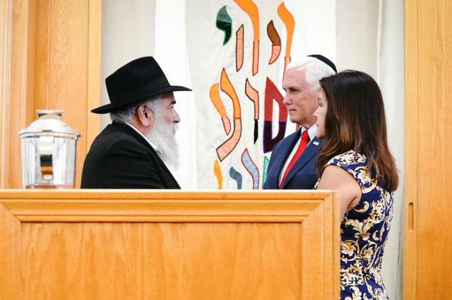 Rabbi Yisroel Goldstein with Mike and Karen Pence