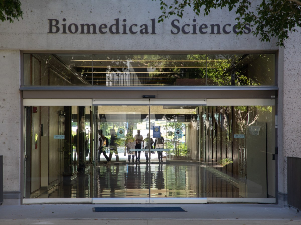 The Biomedical Sciences Building at UC San Diego's School of Medicine is shown in this photo from Aug. 12, 2019.