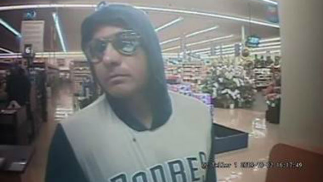 US Bank robbery suspect