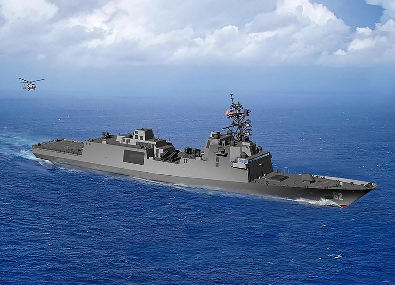 Constellation-class frigate