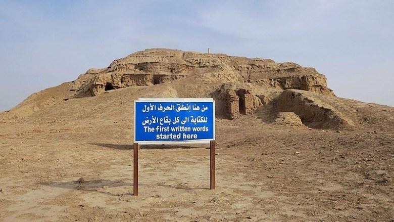 Ziggurat at Uruk