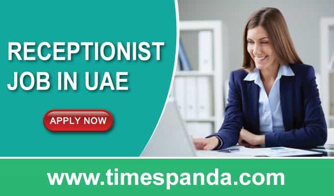 RECEPTIONIST IN UAE