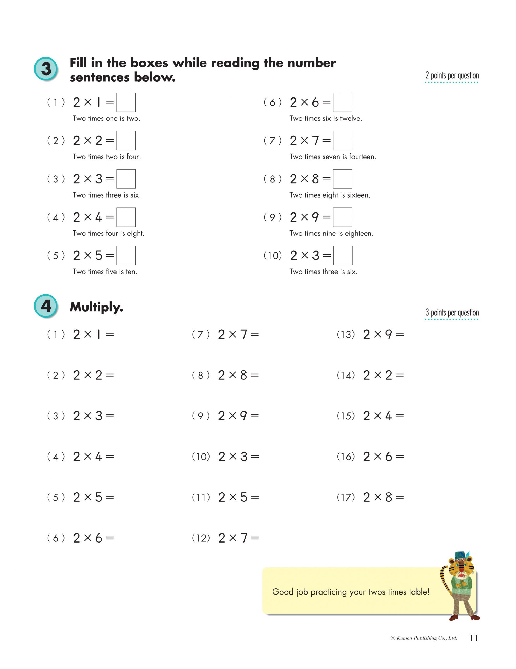 Kumon Times Tables Worksheets