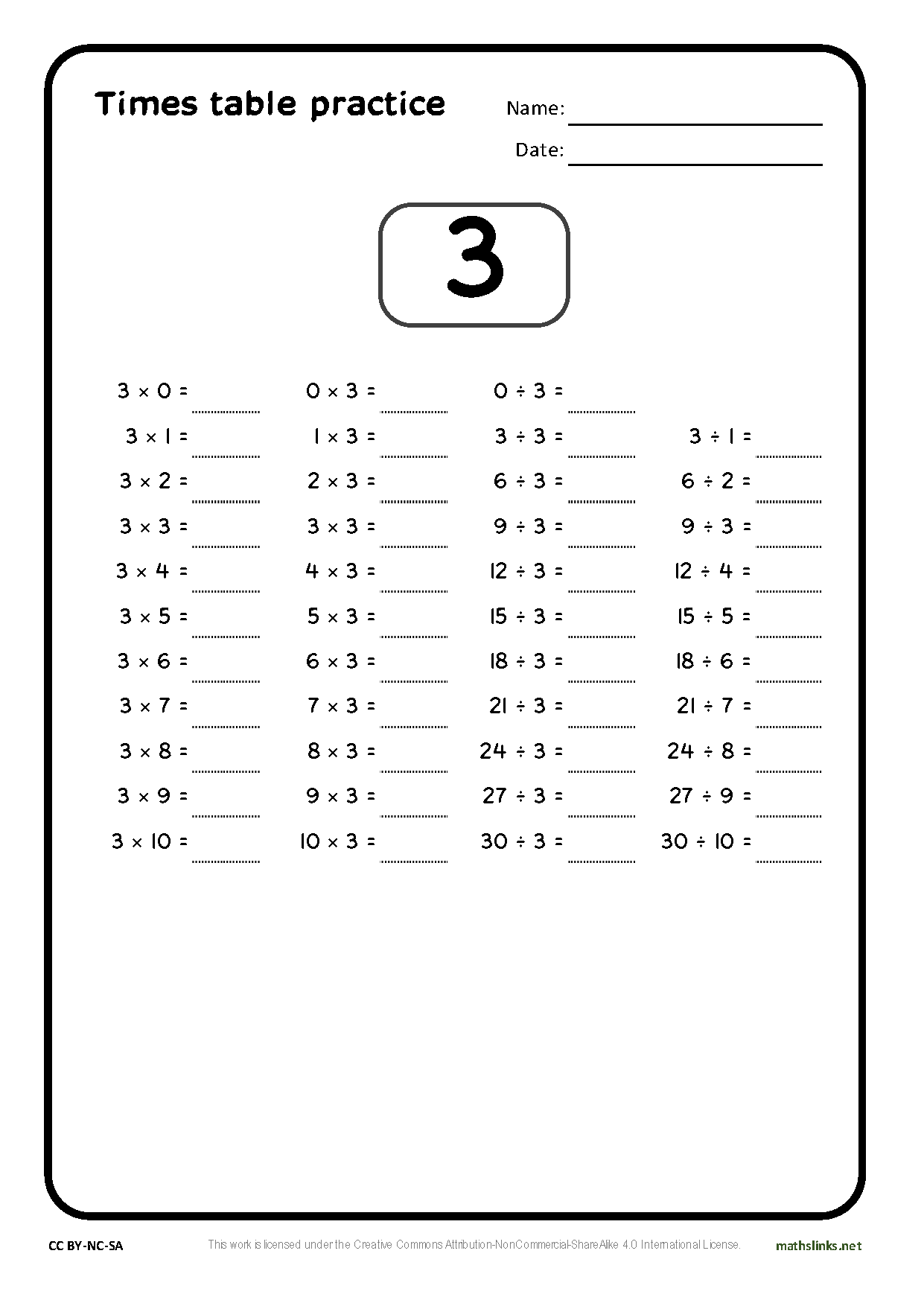 Year 3 Times Tables Practice