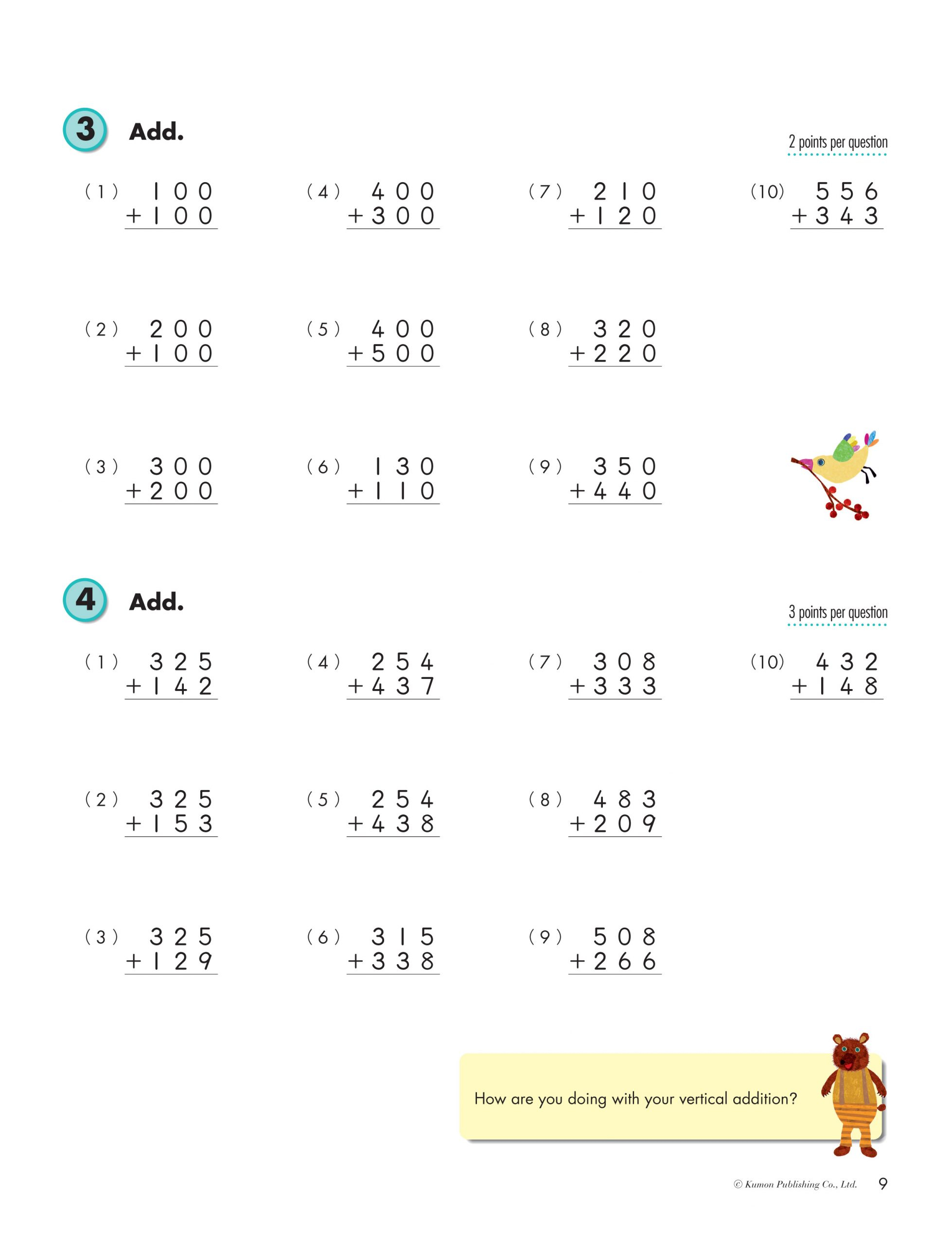 Addition Subtraction And Multiplication Worksheets For