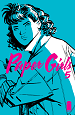 Cover of Paper Girls #5