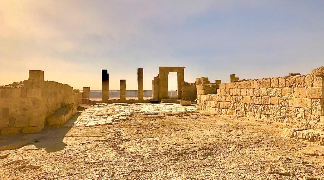 Nabatean Ruins in Avdat, Israel.