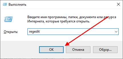 วิธีเปิดตัวแก้ไขรีจิสทรีใน Windows 10