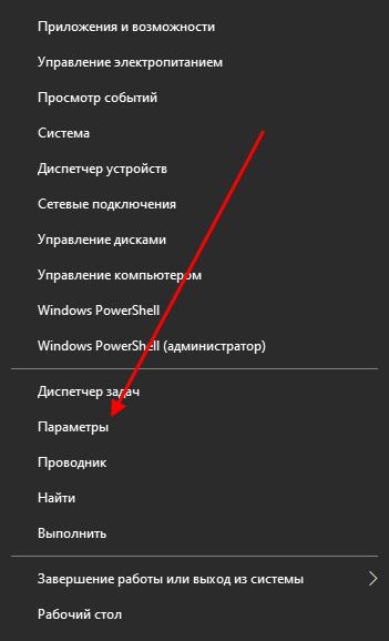 Windows 10 қалай ашуға болады