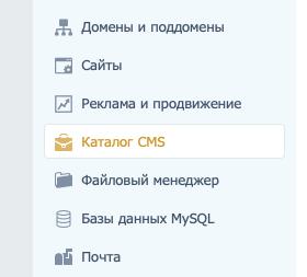 Жылдам параметрлер CMS.
