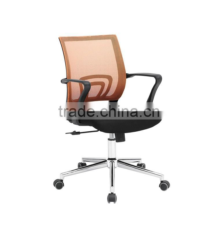 2016 New Design Latest Staff Office Used Cheap Office Computer Chair Rotating Mesh Office Chair Of Office Chair From China Suppliers 109028753